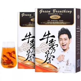 林志穎牛蒡茶養生茶