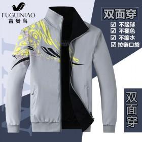 富贵鸟双面穿外套春秋休闲夹克大码男装学生两面穿