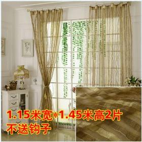 特价窗纱1.15米宽1.45米高2片