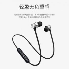 无线蓝牙耳机运动迷你磁吸入耳式