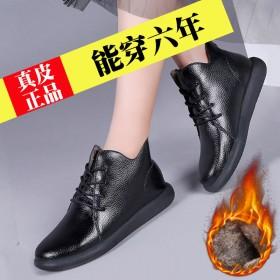 真皮短靴女防滑平底女鞋休闲马丁靴加绒保暖靴秋冬女棉