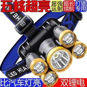 三头五头头灯强光充电式鱼远射超亮头戴式LED矿灯手