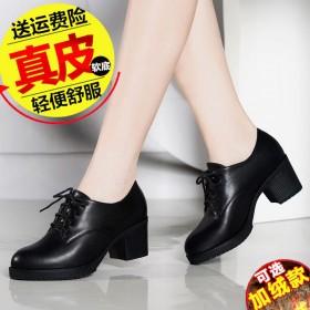 真皮秋冬季新款加絨百搭女單鞋韓版粗跟小皮鞋時尚中跟