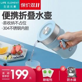 生活元素折疊電熱水壺旅行不銹鋼便攜式燒水壺保溫一體