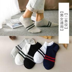 5雙淺口運動棉船襪男士低幫休閑四季短襪子透氣隱形男