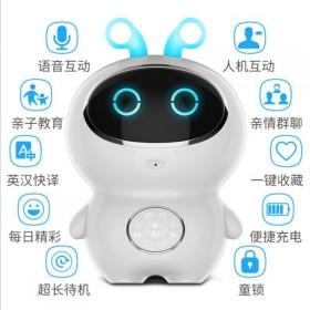 小白机器人会说话的智能语音对话wifi学习多功能