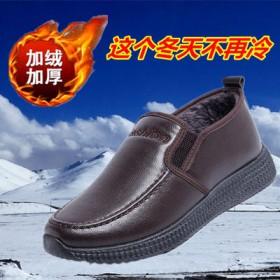 中老年棉鞋男加絨保暖爸爸鞋冬季休閑套腳防滑皮棉鞋