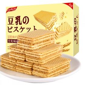 日本风味豆乳威化夹心饼干芝士网红丽低零食369g