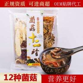 十二珍食用菌干货野生菌菇包汤料包菌汤包100g包邮