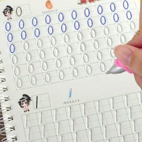 6本装儿童凹槽练字帖3-9岁数字字母拼音汉字画画