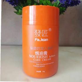 1L大容量免蒸焗油膏烫染后护理护发素发膜顺滑柔顺