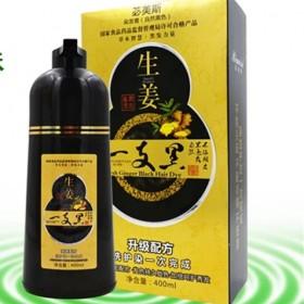 一洗黑植物染发剂无刺激一支黑男洗发水膏自然黑