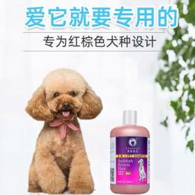 【包邮】 雪貂宠物狗狗沐浴露500ml