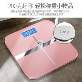 usb充电电子称体重秤家用健康秤人体秤成人称重