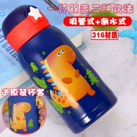 儿童保温杯带吸管两用大容量便携防摔316不锈钢水杯