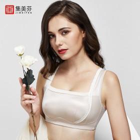 抹胸内衣防走光聚拢裹胸式夏季薄款女士睡眠胸罩全罩杯