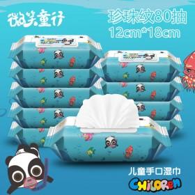 10大包 婴儿用品新生儿湿巾湿纸巾用品纸大包带盖小