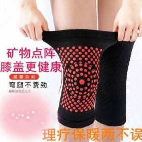 自发热护膝保暖关节老寒腿