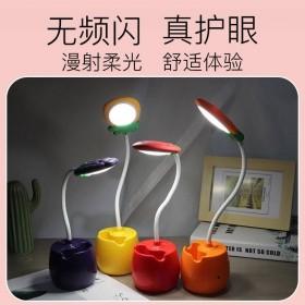 LED台灯护眼学习学生少女宿舍USB充电插电学习
