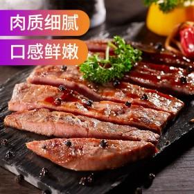 新鲜澳洲牛肉菲力家庭牛排套餐团购黑椒牛肉15片牛扒