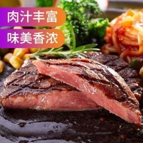 新鲜澳洲牛肉10片牛扒2斤牛肉菲力家庭牛排套餐团购