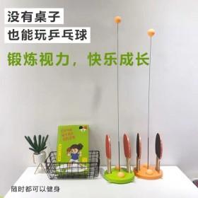 【升级款】乒乓球自练神器训练器儿童弹力软轴吸盘室内