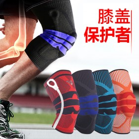 运动护膝套透气硅胶防滑支撑登山足篮球健身护膝护腿