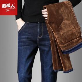 【南极人】冬季弹力牛仔裤男加绒加厚修身直筒男裤大码