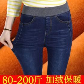 单裤加绒可选加大码高腰松紧腰牛仔裤女长裤显瘦小脚裤