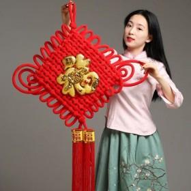 中国结福字乔迁玄关壁挂装饰品