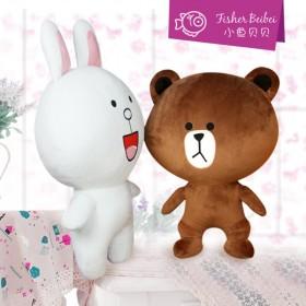 布朗熊可妮兔抱枕公仔靠垫靠枕送女友新年情人节礼物抖