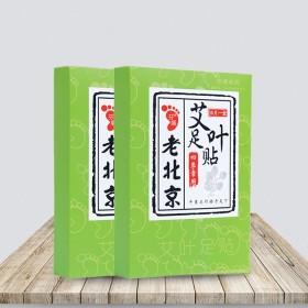 【两盒】正宗老北京足贴艾草养生足底贴养生贴去湿气