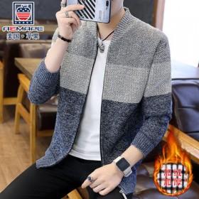 美国苹果开衫拉链毛衣加绒加厚夹克秋冬季男针织衫外套