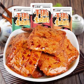 香辣素肉湖南特产小吃14gx6袋