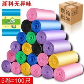 10卷优质彩色点断式连卷 一次性垃圾袋