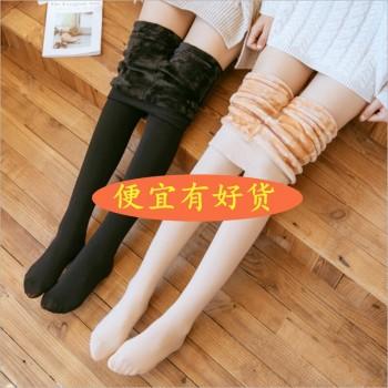 珍珠绒打底裤220g韩版秋冬女士加绒加厚外穿显瘦一