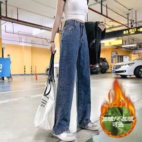 阔腿牛仔裤女泫雅风秋冬加绒韩版垂感宽松显直筒小个子