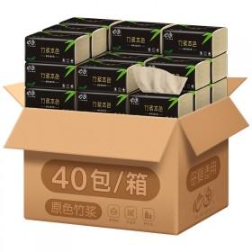 40包本色纸巾每心逸抽纸整箱面巾纸餐巾纸抽每包9角
