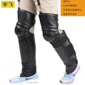 电动车护膝摩托车护膝保暖加长护腿护膝加厚男冬季防寒