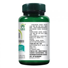 B族维生素软胶囊60粒vb补充b1b2b6