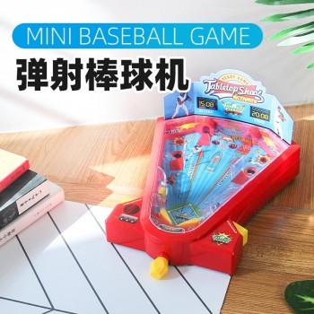 儿童弹珠棒球台玩具