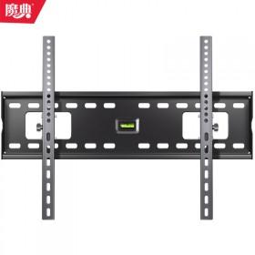 魔典墙壁液晶电视机支架挂架子通用