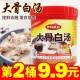 神厨阿福大骨白汤浓香型 米线高汤 火锅底料 浓缩猪  2447577