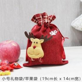 大号圣诞老人礼物袋礼品袋手提袋圣诞大背包苹果袋
