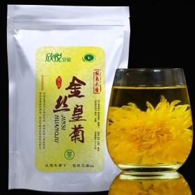 [拍2件]金丝皇菊一朵一杯大花(约80-100朵)