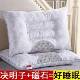 亏本冲量决明子枕头枕芯一只装