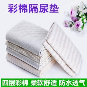 四层彩棉隔尿垫,双面可用
