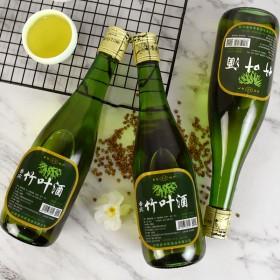 杏花村汾酒产地竹叶青酒养生酒6瓶