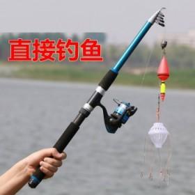 竿套装钓鱼竿甩竿抛竿远投竿海杆鱼杆渔具全套直接钓鱼