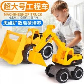 大号工程车挖掘机耐摔儿童玩具男孩沙滩铲车